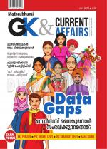 GK & Current Affairs - Read on ipad, iphone, smart phone and tablets