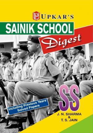 Sainik School Digest - Read on ipad, iphone, smart phone and tablets.