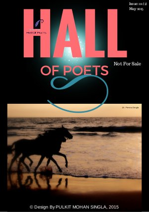 Hall Of Poets April Issue