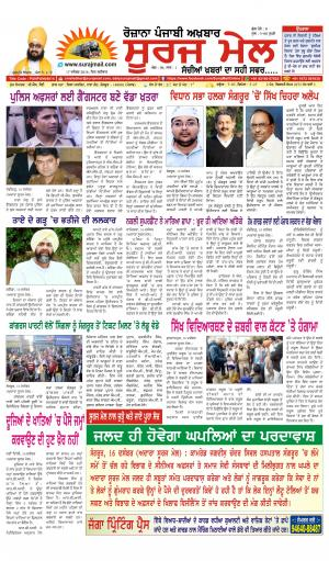 EPAPER by ITSMARTSOLUTIONS