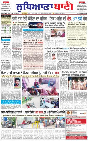 Ludhiana Bani - Read on ipad, iphone, smart phone and tablets.