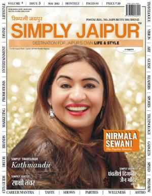 SIMPLY JAIPUR - Read on ipad, iphone, smart phone and tablets.