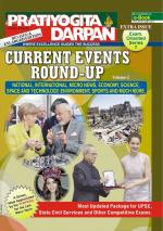 Series-7 Current Events Round-up (Vol.-2) - Read on ipad, iphone, smart phone and tablets