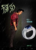 ज़िक्र  - Read on ipad, iphone, smart phone and tablets