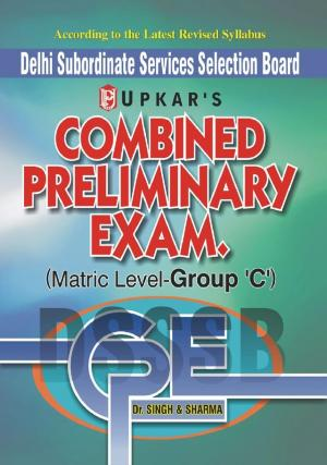 Delhi SSSB Combined (Pre.) Examination (Matric Level Group 'C')