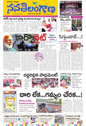 NavaTelangana - Read on ipad, iphone, smart phone and tablets.