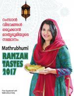 Ramzan Tastes - Read on ipad, iphone, smart phone and tablets